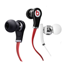 earphone_1.png